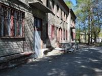 Екатеринбург, Ленинградская ул, дом 27