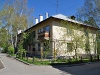 Екатеринбург, Ленинградская ул, дом 30