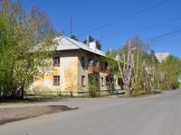 Екатеринбург, Ленинградская ул, дом 32