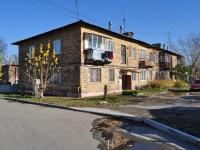 叶卡捷琳堡市,  , house 22. 公寓楼