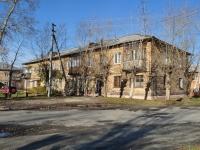Екатеринбург, Огарёва ул, дом 22