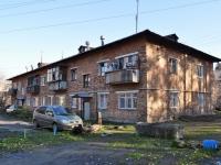 叶卡捷琳堡市,  , house 30А. 公寓楼
