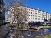 Екатеринбург, Войкова ул, дом 2