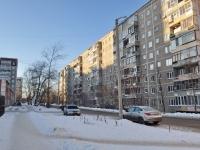 Yekaterinburg, st Voykov, house 25. Apartment house