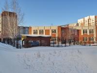 Yekaterinburg, st Voykov, house 26А. nursery school