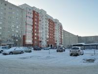Yekaterinburg, st Voykov, house 27. Apartment house
