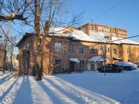 Yekaterinburg, st Voykov, house 68. Apartment house