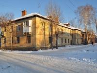 Yekaterinburg, st Voykov, house 76. Apartment house