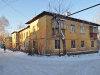Yekaterinburg, st Voykov, house 78. Apartment house