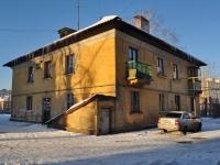 Yekaterinburg, st Voykov, house 80. Apartment house