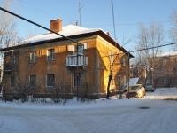 Yekaterinburg, st Voykov, house 82. Apartment house