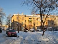 Yekaterinburg, st Voykov, house 84. Apartment house