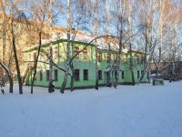 Yekaterinburg, st Voykov, house 86. school of art