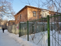 Yekaterinburg, st Voykov, house 88. Apartment house