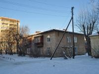 Yekaterinburg, st Voykov, house 90. Apartment house