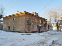 Yekaterinburg, st Voykov, house 92. Apartment house