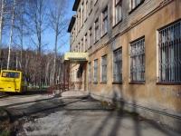 Екатеринбург, Республиканская ул, дом 1