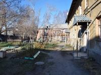 Екатеринбург, Донская ул, дом 5
