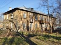 Екатеринбург, Донская ул, дом 9