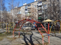 Екатеринбург, Донская ул, дом 31