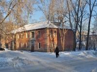 Екатеринбург, Донская ул, дом 41