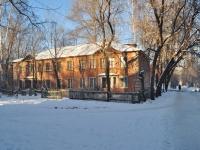 Екатеринбург, Донская ул, дом 43
