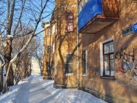 Екатеринбург, Донская ул, дом 50