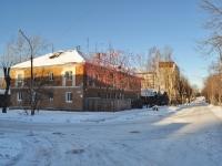 Екатеринбург, Ползунова ул, дом 1