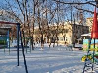 Екатеринбург, Ползунова ул, дом 5