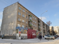 neighbour house: st. Belorechenskaya, house 23/2. Apartment house
