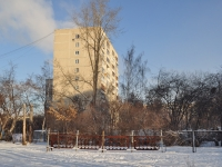 neighbour house: st. Belorechenskaya, house 23/4. Apartment house