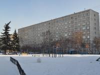 neighbour house: st. Belorechenskaya, house 23/5. Apartment house