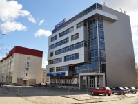 "neighbour house: st. Belorechenskaya, house 15. office building ""Профит"""
