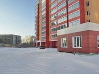 Екатеринбург, Совхозная ул, дом 4