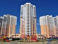 Екатеринбург, Совхозная ул, дом 2
