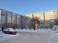 Екатеринбург, улица Фрезеровщиков, дом 26. многоквартирный дом