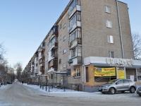 Екатеринбург, улица Фрезеровщиков, дом 27. многоквартирный дом