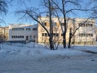 Екатеринбург, улица Фрезеровщиков, дом 30А. детский сад №545, Рябинка