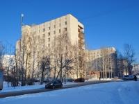Екатеринбург, улица Фрезеровщиков, дом 32. общежитие ООО Стройтехэксплуатация, №4