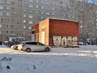 Екатеринбург, улица Фрезеровщиков. хозяйственный корпус