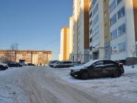 Екатеринбург, Ульяновская ул, дом 11