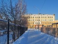Екатеринбург, Ульяновская ул, дом 13