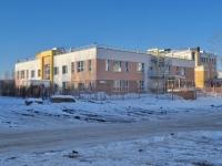 Екатеринбург, Ульяновская ул, дом 14