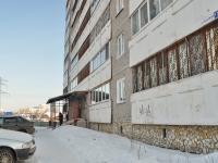 Екатеринбург, Ярославская ул, дом 17