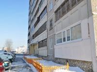 Екатеринбург, Ярославская ул, дом 19