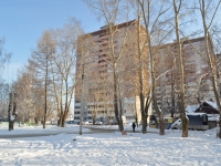 Yekaterinburg, st Yaroslavskaya, house 21. Apartment house