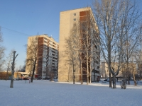 Yekaterinburg, st Yaroslavskaya, house 31. Apartment house