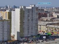 隔壁房屋: . Soyuznaya, 房屋 2. 公寓楼