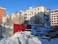 Екатеринбург, Северный пер, дом 3