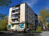 Yekaterinburg, alley Severny, house 3. Apartment house